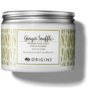 Origins Ginger Body Cream (200 ml)